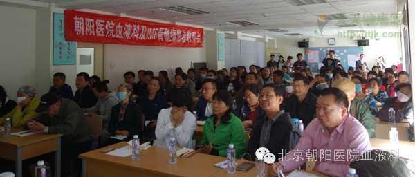 2016年IMF患教活动在北京朝阳医院圆满举办!