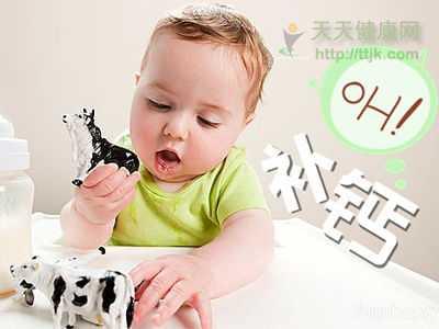 宝宝缺钙 家有宝宝和钙之间差了一个维生素D的距离