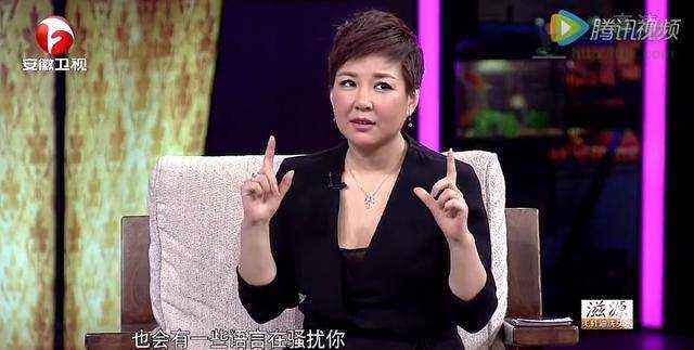 马雅舒罗伯特 马雅舒含泪讲述与吴奇隆离婚原因,直言二婚是她做得最正确的决定