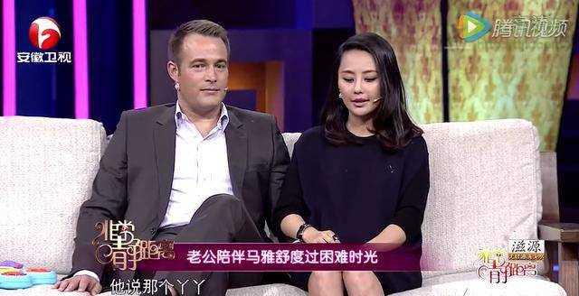 马雅舒含泪讲述与吴奇隆离婚原因,马雅舒罗伯特 马雅舒含泪讲述与吴奇隆离婚原因,直言二婚是她做得最正确的决定,直言二婚是她做得最正确的决定