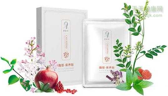 上海美博会盛大开幕,汉方元新品强势来袭!