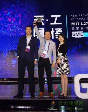 """平安科技荣获GMIC""""2017互联网时代创新金融科技…"""