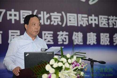"""闫希军:让中医药成为世界人民的""""中国式健康方…"""
