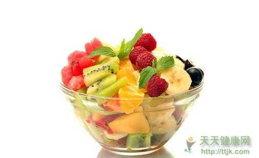 水果沙拉还能帮你排毒养颜