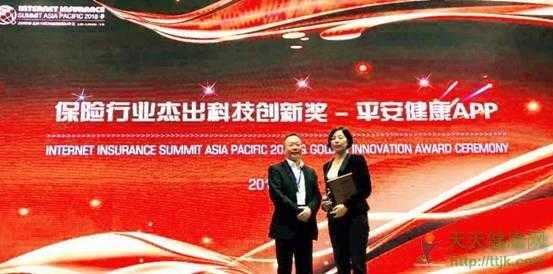 杰出科技创新奖