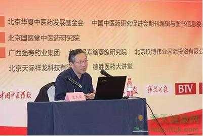 """苏州中医看男科 苏州""""国医堂""""谈中医治男性病优势"""