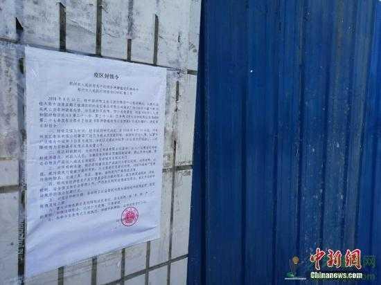 双汇一屠宰厂发生非洲猪瘟疫情 暂停生产封锁六周