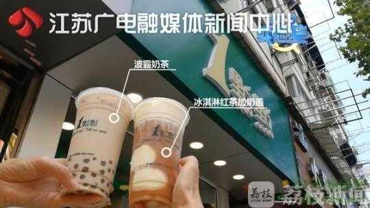 """网红奶茶测评:一点点、喜茶等14款号称""""无糖""""…"""