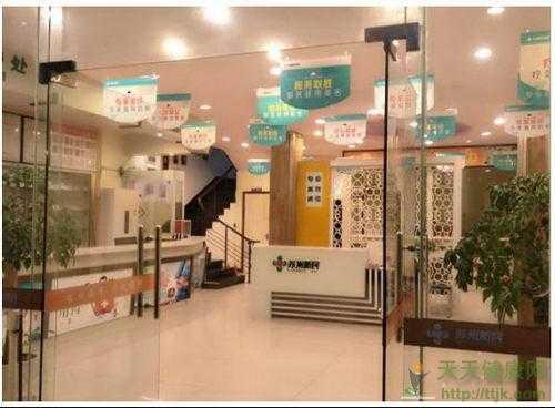苏州好大夫•新民诊所--一家小诊所看妇科凭什么被赞?
