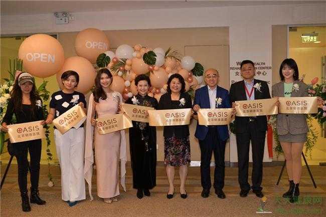 北京明德医院成立女性康复中心