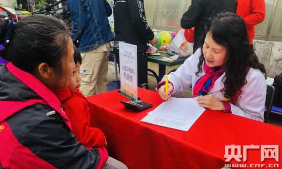 """北京市妇联·东儿""""健康大篷车""""儿童健康体验课…"""