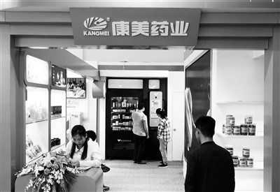 """正中珠江""""死扛""""不改康美药业年报审计意见"""
