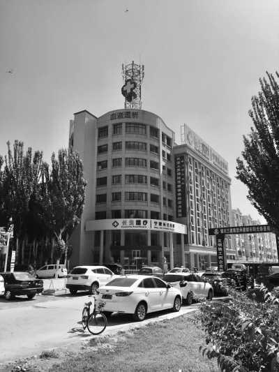 宁夏长生医院被停业整顿中信系长生医疗触雷