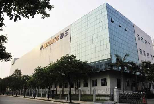 海王生物并表108家公司营收增134亿净利降三成累…