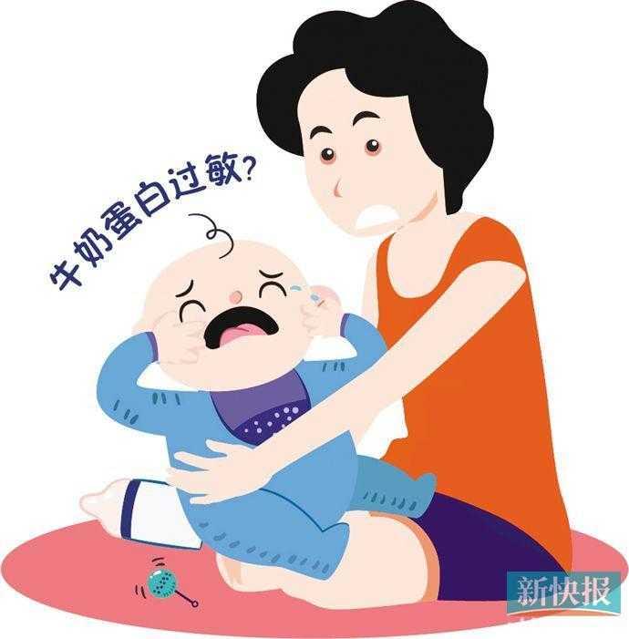 宝宝湿疹、拉稀就要换水解奶粉?应先诊断是否属于…