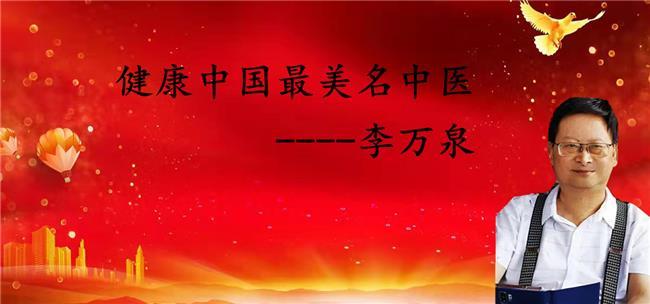 C:\Users\ADMINI~1\AppData\Local\Temp\WeChat Files\b974d2ab82f05800c1d8599c25f2013.jpg