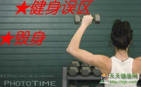 <a href='http://sports.ttjk.com/' target='_blank'>健身</a>