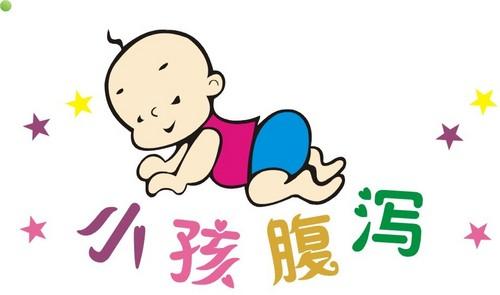 预防小儿夏季腹泻注意