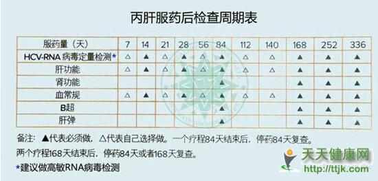 6ae49eb6-9acc-4808-965d-2559cd60ac48[1]